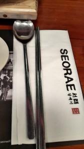 Seorae